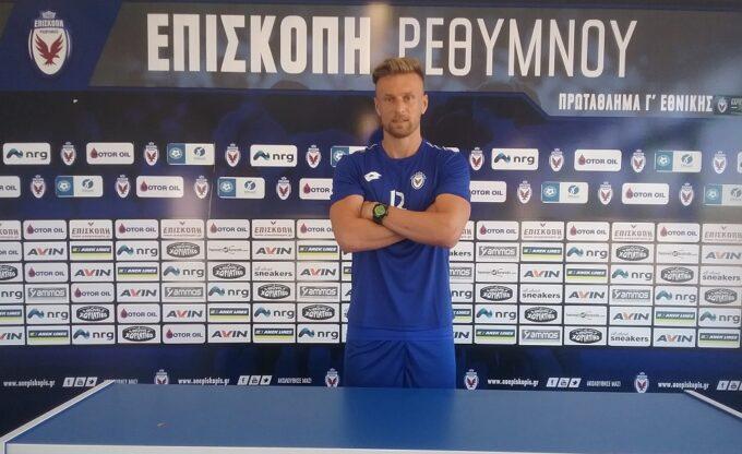 Ανεβάζει η ομάδα μας επίπεδο με Μπράνισλαβ Νίκιτς