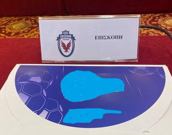 Στη Γενική Συνέλευση ο πρόεδρος κ. Μιχάλης Νικολιδάκης